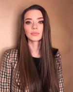 Биктуганова Алина Руслановна